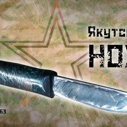 Аксессуары и комплектующие - Якутский Нож, 0