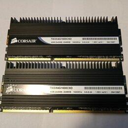 Модули памяти - Память для ПК DDR3 1600 CORSAIR 2x2GB, 0