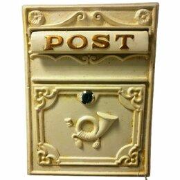 Почтовые ящики - Декоративный почтовый ящик GLQ 216, 0