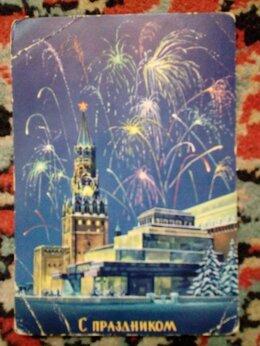 Конверты и почтовые карточки - Почтовые ретро карточки. СССР, 0
