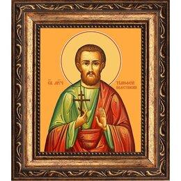 Картины, постеры, гобелены, панно - Тимолай (Тимофей) Кесарийский (Палестинский) мученик. Икона на холсте., 0