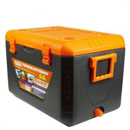 Сумки-холодильники и аксессуары - Изотермический контейнер термобокс Biostal CB-60G, 0