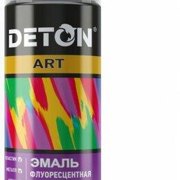 Аэрозольная краска - Эмаль аэрозоль 520мл флуоресцентный ЗЕЛЕНАЯ арт.DTN-A70713 Deton ART, 0