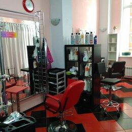 Спорт, красота и здоровье - Сдам в аренду рабочие места для мастеров - парикмахеров, 0