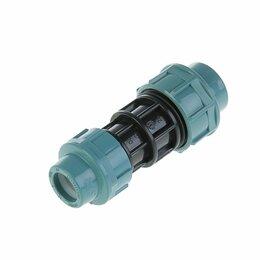 Водопроводные трубы и фитинги - ПНД Муфта разборная 20х25 соединительная STR, 0