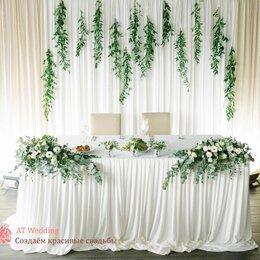 Свадебные украшения - Свадебный декор, 0