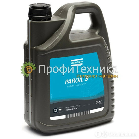 Масло компрессорное синтетическое PAROIL S (5 л) по цене 11700₽ - Индустриальные масла, фото 0