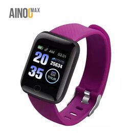 Умные часы и браслеты - Смарт часы Ainoomax, 0