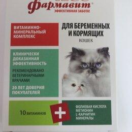 Рубашки и блузы - Фармавит NEO вит-мин. комплекс для беременных и кормящих кошек 60т , 0