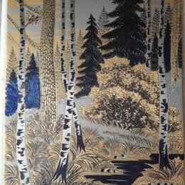 Гравюры, литографии, карты - Златоустовская гравюра лесной ручей, 0