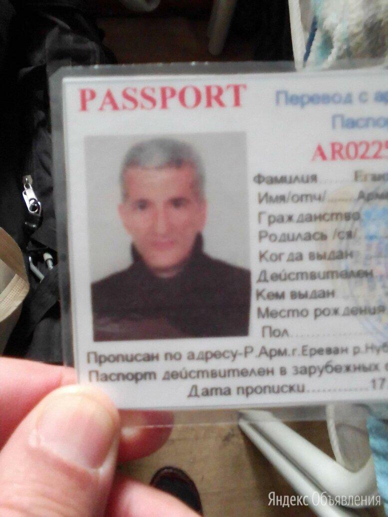 Утерян паспорт по цене 5000₽ - Вещи, фото 0