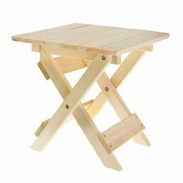 Столы - Столик к лежаку складной 50 х 42 х 40 см, 0