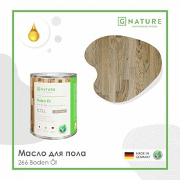 Масла и воск - Gnature Масло для пола 266 Boden Öl, 0