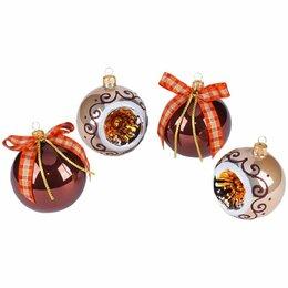 Ёлочные украшения - Набор стеклянных шаров «Шоколад»  4шт.75мм, подар/коробка, 0