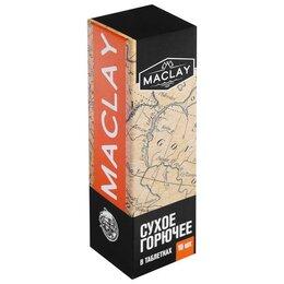 Уголь - Сухое горючее Maclay, 10 шт., 0