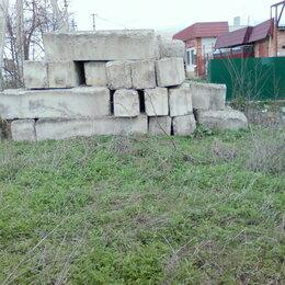 Строительные блоки - блоки фундаментные 10 штук, 0