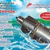 Электрический насос для воды погружной Родничок верхний забор 25 м по цене 4690₽ - Фильтры, насосы и хлоргенераторы, фото 1