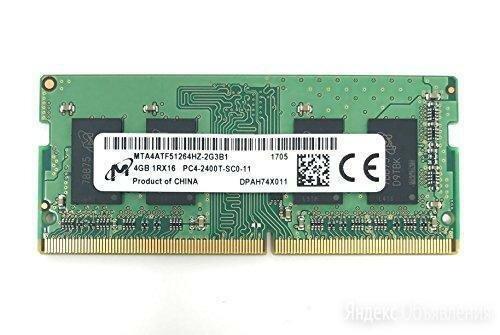Оперативная память DDR4 sodimm 4Gb 2400MHz по цене 1400₽ - Модули памяти, фото 0