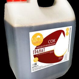 Ингредиенты для приготовления напитков - Концентрированный сок Граната 5 кг, 0