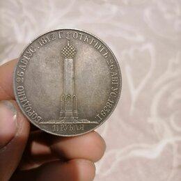 Монеты - Коллекционн монета серебрный, 0