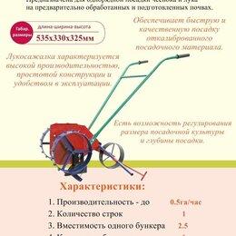Сеялки для семян - Ручная сеялка сажалка для лука севка, чеснока и картофеля Винница 3в1, 0