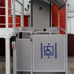 Устройства, приборы и аксессуары для здоровья - Подъемник для инвалидов ПВИТ 2000-5, 0