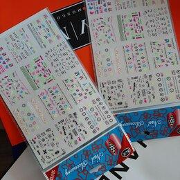 Дизайн ногтей - Наклейки для маникюра, 0