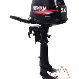 Двигатель и комплектующие  - Лодочные моторы HANGKAI 5.0 двухтактные со склада, 0