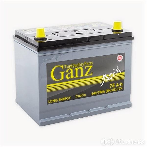 Аккумулятор Ganz Asia 75 Ач 640А обратная полярность по цене 5500₽ - Аккумуляторы и комплектующие, фото 0