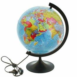 Глобусы - Глобус политический «Классик», диаметр 320 мм, с подсветкой, 0