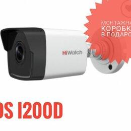 Камеры видеонаблюдения - Камера видеонаблюдения Hiwatch DS I200D, 0