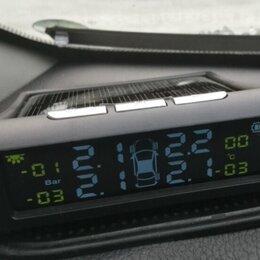 Шины, диски и комплектующие - Система контроля давления в шинах, 0