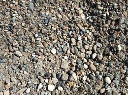 Строительные смеси и сыпучие материалы - Пгс, песок, щебень, гравий, отсев, 0