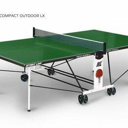 Столы - Теннисный стол Compact Outdoor LX green, 0