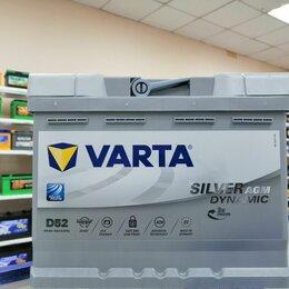 Аккумуляторы и комплектующие - Исключительно инновационные акб varta agm АГМ, 0
