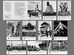 Открытки - Комплект открыток к 30-й годовщине освобождения,…, 0