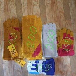 Средства индивидуальной защиты -  краги, перчатки, 0