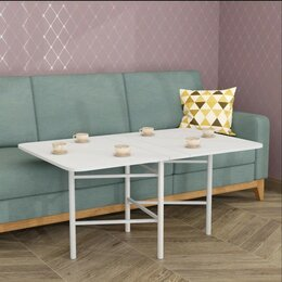 Столы и столики - Стол-книжка 600х168х625 белый/белый глянец, 0