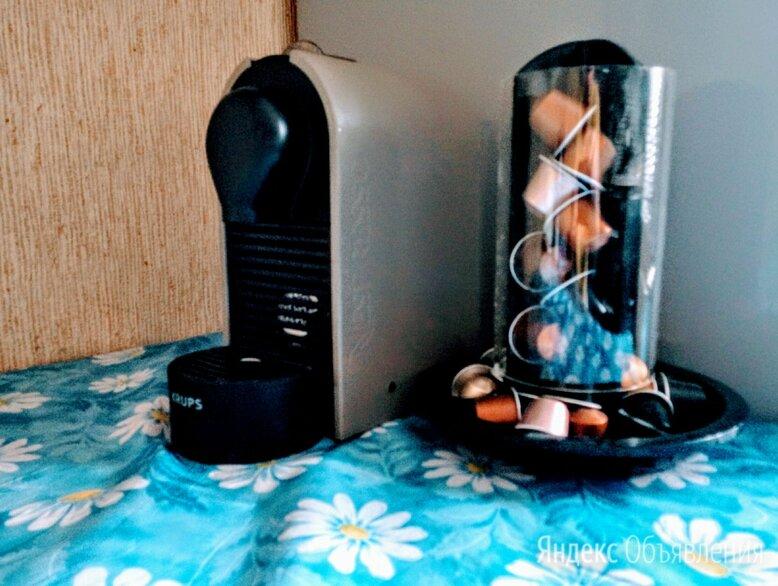 Капсульная кофемашина Krups Nespresso по цене 2000₽ - Кофеварки и кофемашины, фото 0