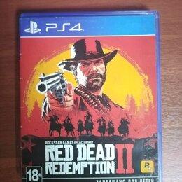 Игры для приставок и ПК - Red dead redemption 2 , 0