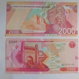 Банкноты - Узбекистан 2021, 0