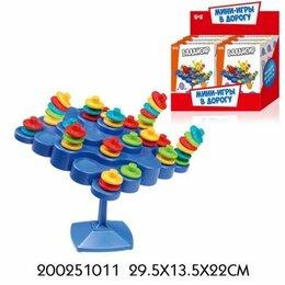 Игровые приставки - 186144 Игра дорожная «Балансир», в коробке (200251011) по 6шт. в дисплее, 0