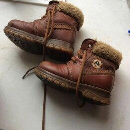 Ботинки - Ботиночки кожаные , 0
