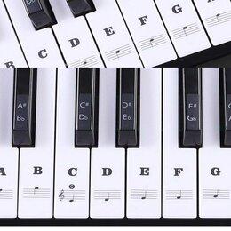 Аксессуары и комплектующие - Ноты для Пианино&Синтезатор (наклейки), 0