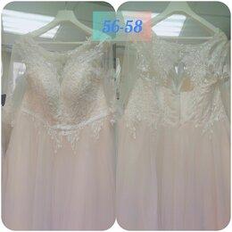 Платья - Новая коллекция. Свадебное платье, новое, 0
