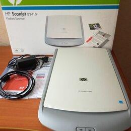 Принтеры, сканеры и МФУ - сканер, 0