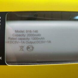 Универсальные внешние аккумуляторы - Аккумулятор Power bank Forza 2000 мАч, 0