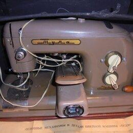 Швейные машины - Электрическая швейная машинка , 0