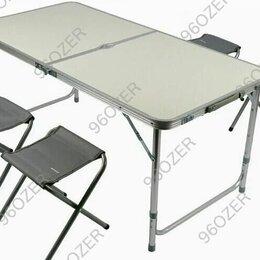Походная мебель - Стол туристический складной алюминиевый 120х60х70, 0
