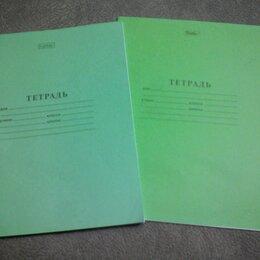 Бумажная продукция - Тетрадь , 0